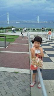 今、淡路島です(^O^)