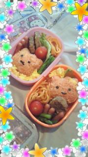 遠足〜お弁当〓