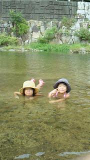 塩江町〜川遊び
