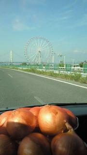 淡路島か〜神戸へ